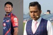 नहीं रहा IPL में दिल्ली के लिये खेल चुका लेग स्पिनर, कोरोना वायरस ने ली जान