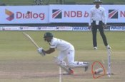 जूता खुलने से उड़ी गिल्लियां, बल्लेबाज ने अजीब तरीके से गंवाया विकेट
