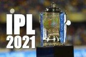 IPL 2021 : अब BCCI को होगा इतने करोड़ का नुकसान, अधिकारी ने दी जानकारी