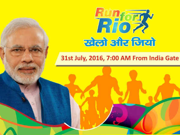 Run For Rio Preprations Are Full Swing In New Delhi