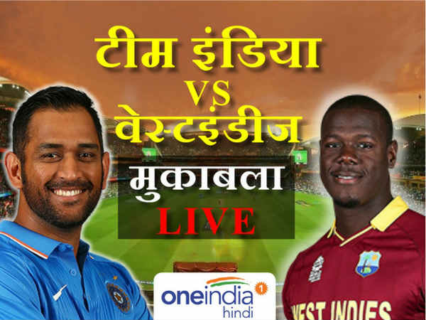 India West Indies T20 2nd Match Live Score Updates