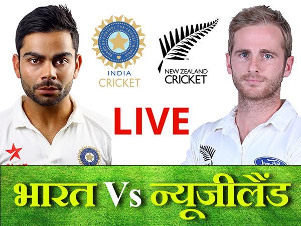India Vs Newzealand 1st Test 2nd Day Live Score Updates