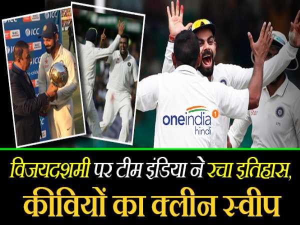 Facts Third Cricket Test Match India V New Zealand At Indore