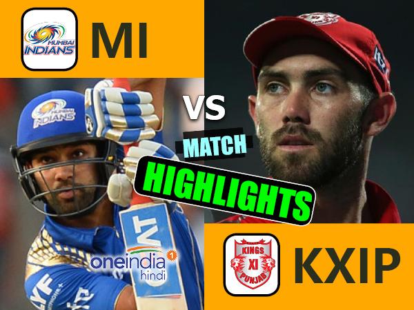 Ipl 2017 Match Highlights Kings Xi Punjab Vs Mumbai Indians 22nd Match