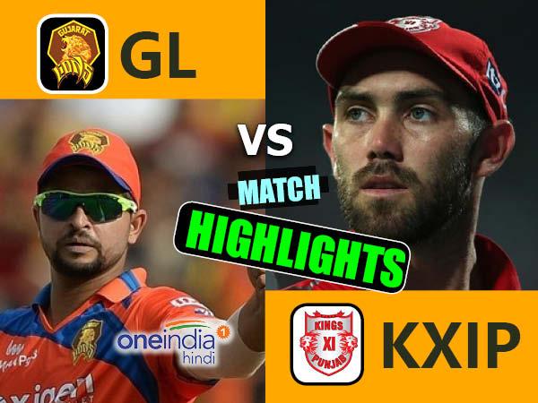 Ipl 2017 Match Highlights Gujarat Lions Vs Kings Xi Punjab 26th Match