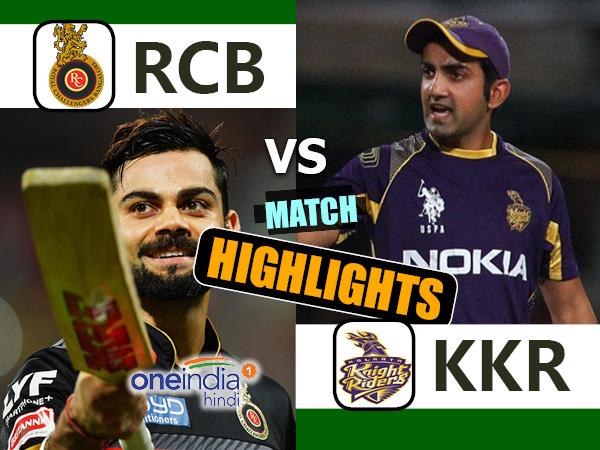Ipl 2017 Match Highlights Kolkata Knight Riders Vs Royal Challengers Bangalore 27th Match