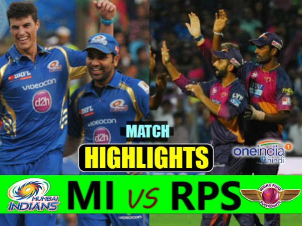 Ipl 10 2017 Match 2 Highlights Pune Vs Mumbai