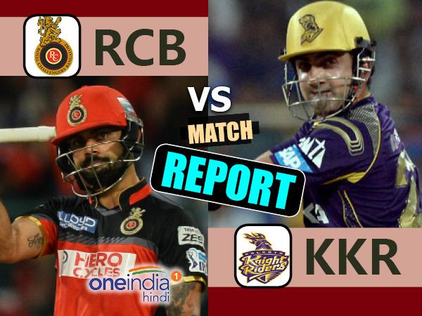 Ipl 2017 Kolkata Knight Riders Vs Royal Challengers Bangalore 27th Match Live Score From Kolkata