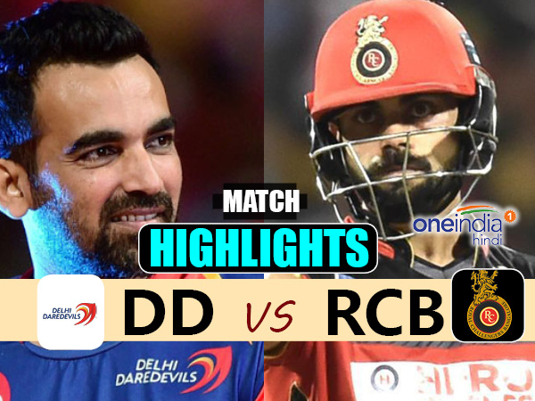 Ipl 2017 Match Highlights Delhi Daredevils Vs Royal Challengers Bangalore 56th Match
