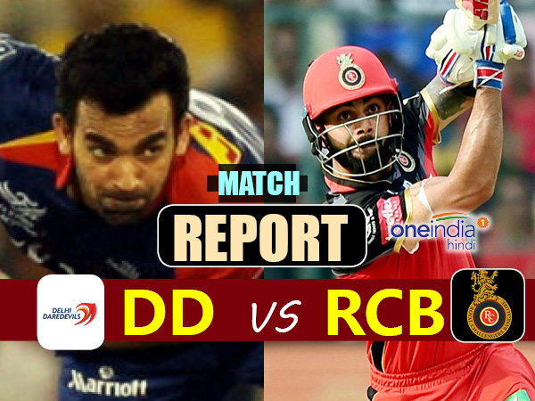 Ipl 2017 Delhi Daredevils Vs Royal Challengers Bangalore 56th Match Live Score From Feroz Shah Kot