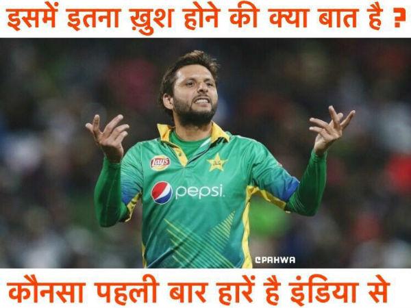 पाकिस्तानी टीम का जमकर मजाक उड़ा