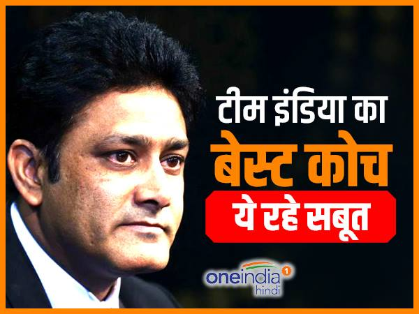 Anil Kumble Steps Down As Team India Coach But He Was One Of India Most Successful Coaches