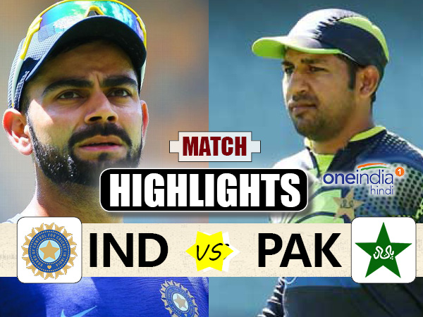 Champions Trophy 2017 Match Highlights India Vs Pakistan 4th Match