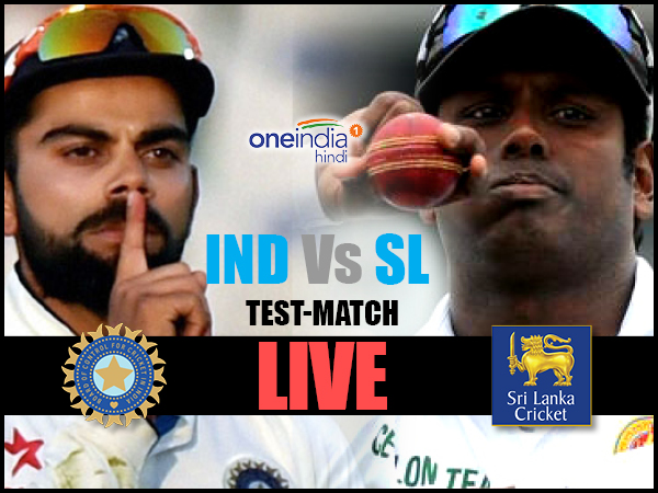 India Vs Sri Lanka 1st Test Live Cricket Score Of Day One