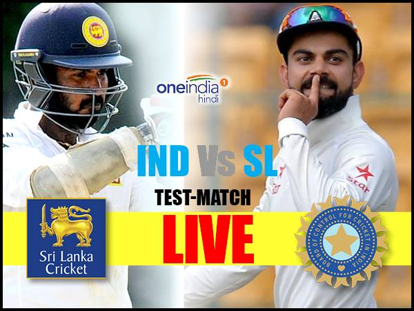 India Sri Lanka Series India Vs Sri Lanka 1st Test Live Cricket Score Of Day Two
