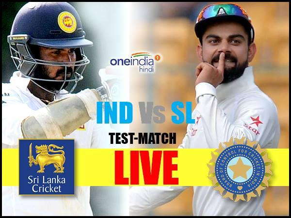 INDvSL Live: भारत बनाम श्रीलंका पहला टेस्ट मैचः चौथे दिन के खेल का LIVE अपडेट