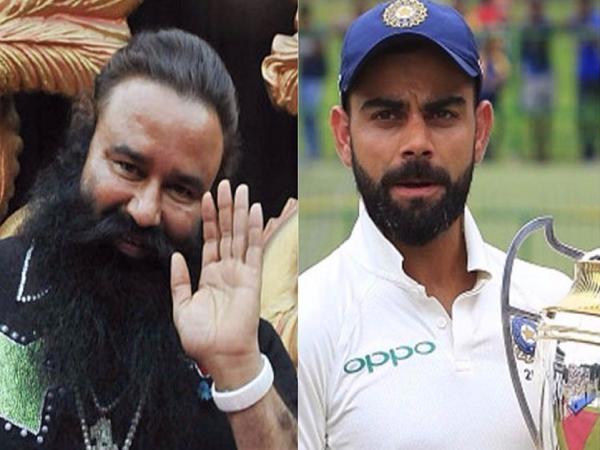 Viral Video Baba Gurmeet Ram Rahim Singh Taught Cricket To Virat Kohli Ashish Nehra