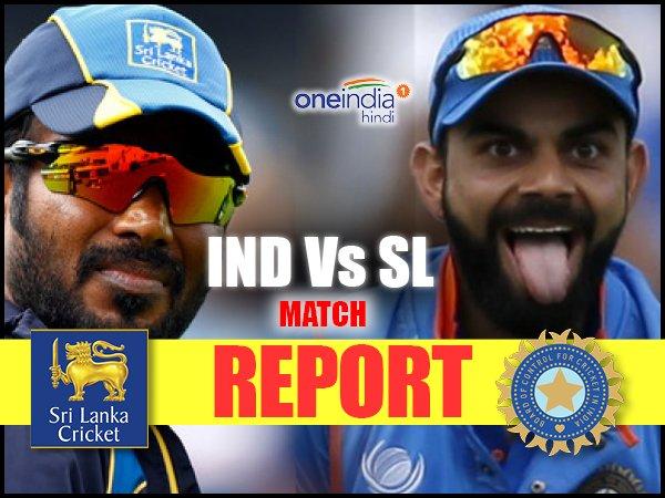 INDvSL: धोनी-भुवी की शानदार पारी की बदौलत भारत ने श्रीलंका को 3 विकेट से हराया