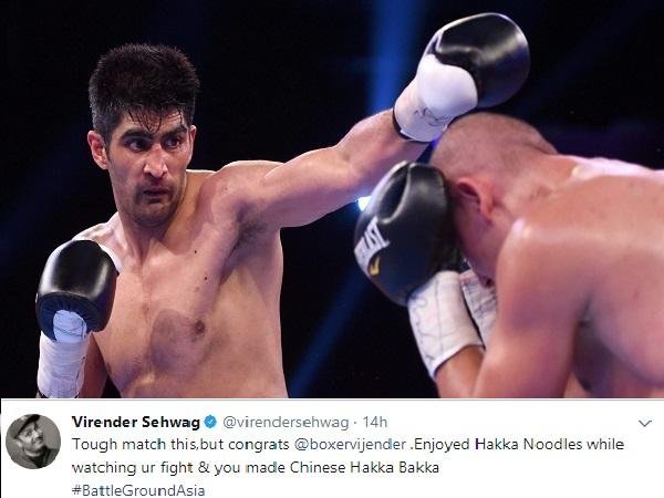 Vijender Singh Defeated China S Zulpikar Maimaitiali Twitterite Congrats Him In A Way