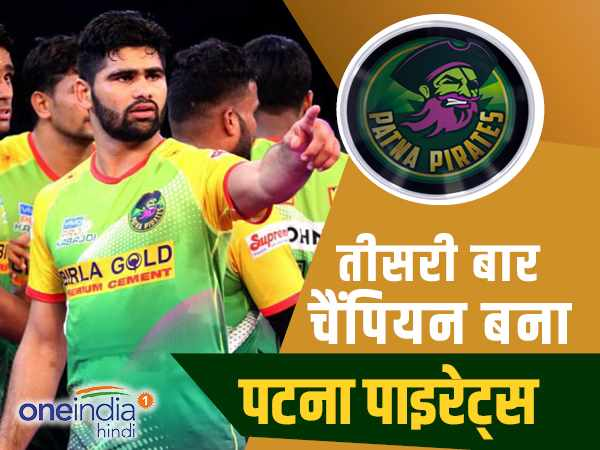 Pro Kabaddi League 2017 Final Gujarat Fortune Giants Vs Patna Pirates