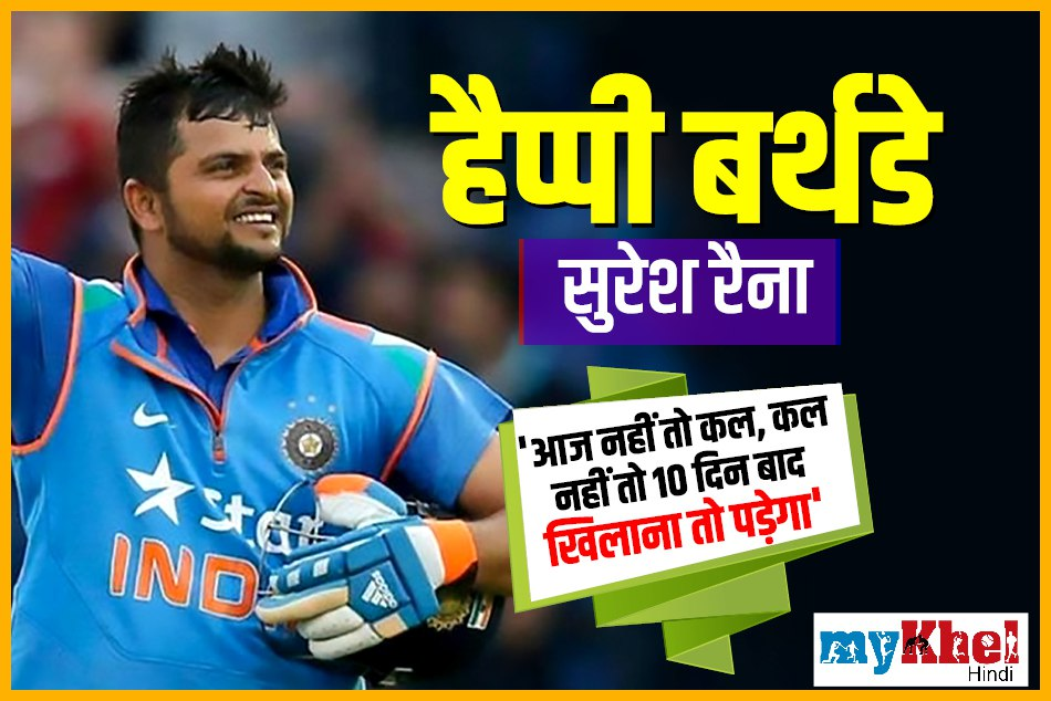 Happy Birthday Suresh Raina: Interesting and unknown facts about suresh raina