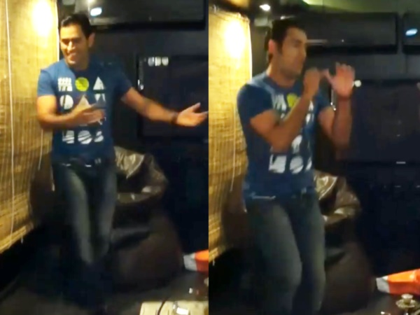 Mahendra Singh Dhoni Dancing On Wife Sakshi Directions Video Goes Viral