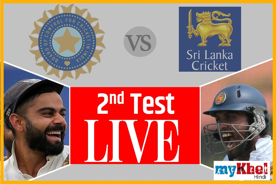 live India vs Sri Lanka 2nd Test Cricket Score Commentary and update from nagpur