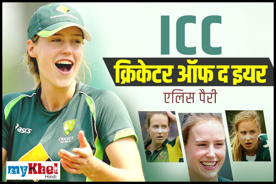 Perry Clinches Inaugural Rachael Heyhoe Flint Award Icc Women S Cricketer Of The Year