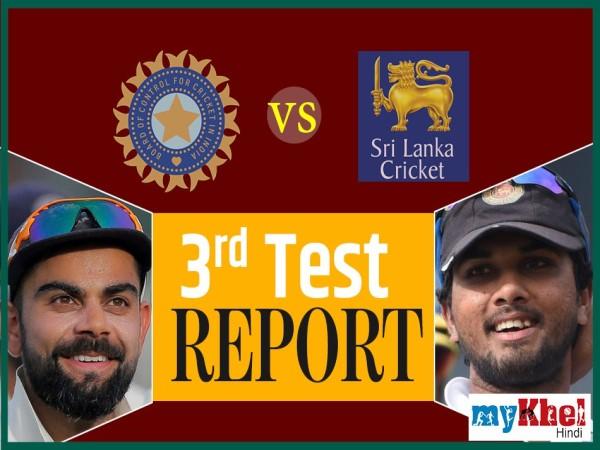Ind Vs Sl 3rd Test Virat Kohli May Makes New Record