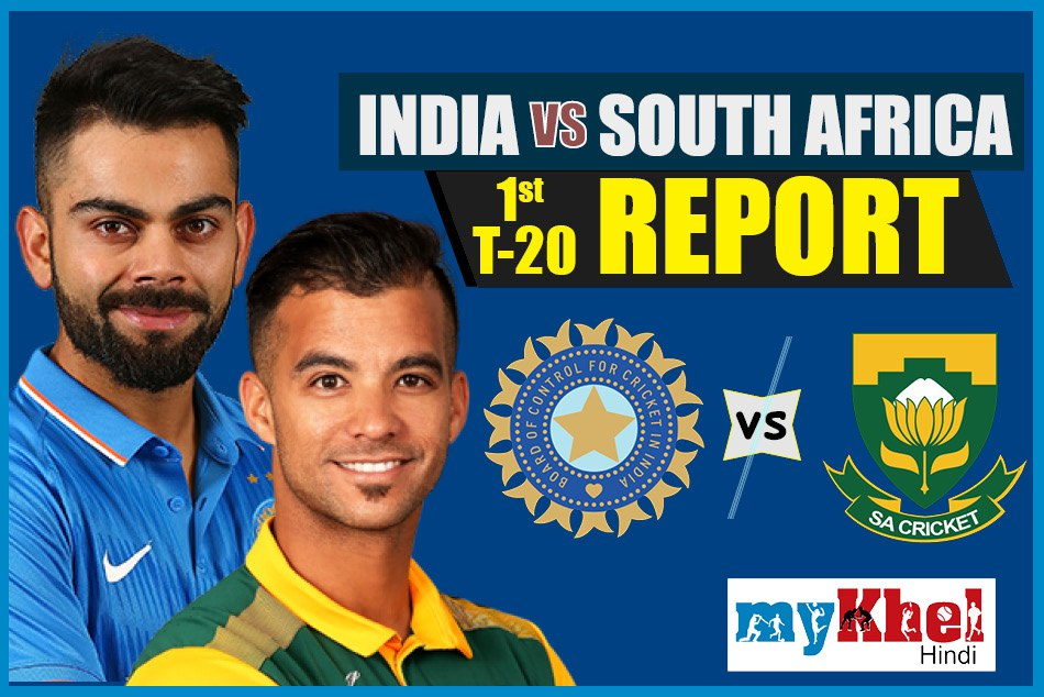 Live India Vs South Africa 1st T20i Cricket Score Johannesburg