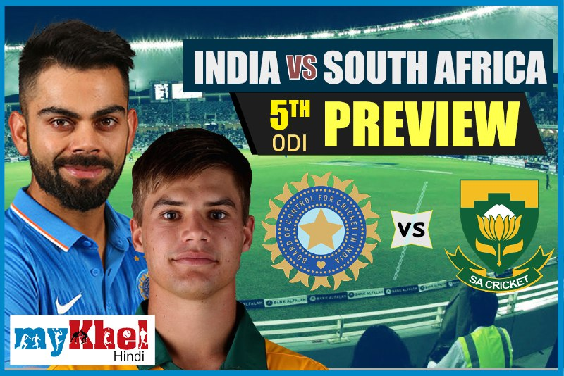 Preview India Vs South Africa 5th Odi At St George S Park In Port Elizabeth