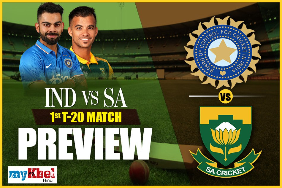 India Vs South Africa 1st T20i Preview New Wanderers Stadium Johannesburg