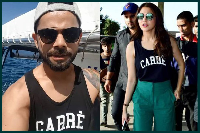 Anushka Sharma Spotted Airport Wear T Shirt Virat Kohli