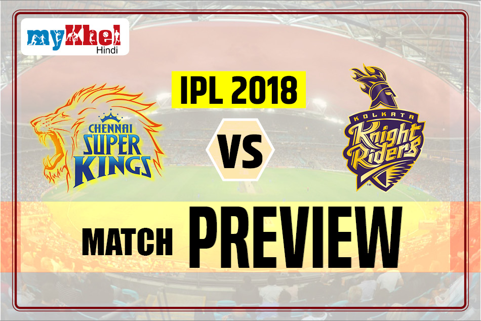 csk vs kkr ipl match