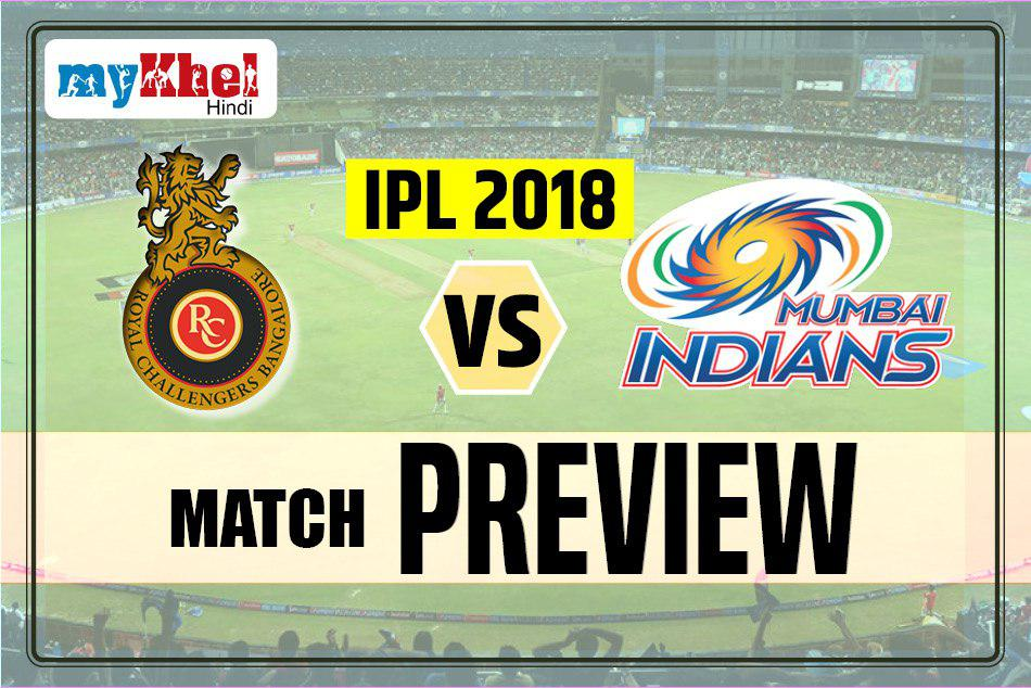 IPL 2018, MI vs RCB Preview: Mumbai Indians Hope to start with a win over struggling Royal Challengers Bangalore