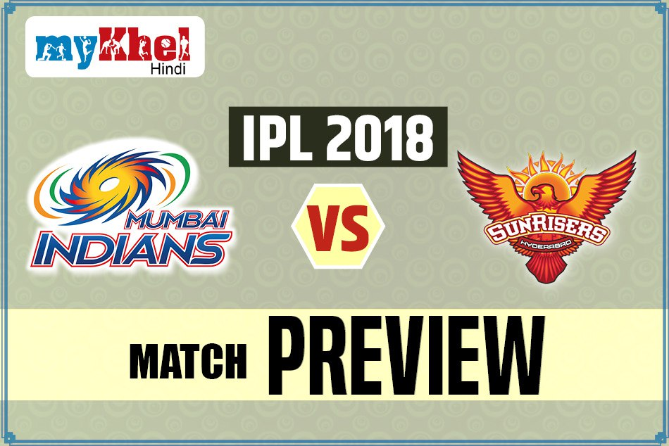 IPL 2018: ipl match 7th Preview Sunrisers Hyderabad vs Mumbai Indians