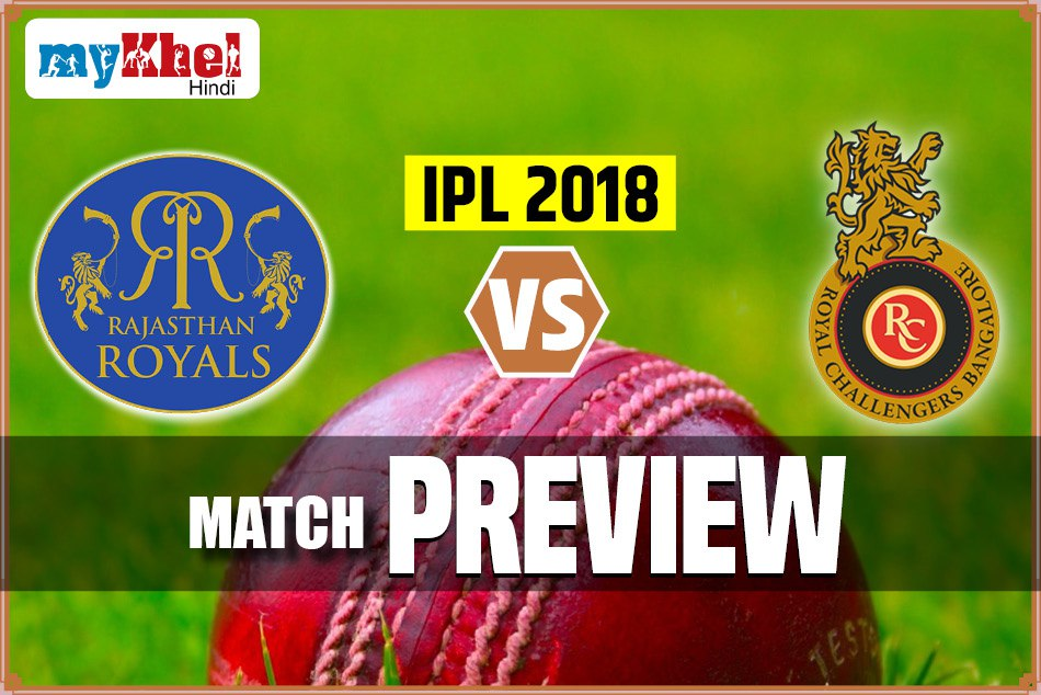 IPL 2018: IPL match 11th Preview Royal Challengers Bangalore vs Rajasthan Royals