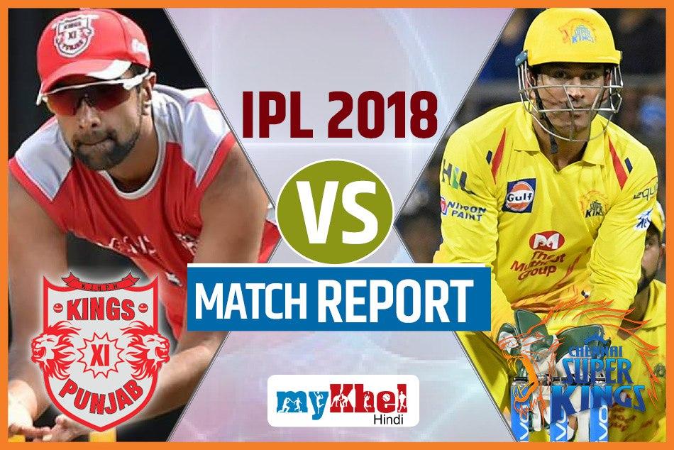 Ipl 2018 Kings Xi Punjab Vs Chennai Super Kings 12th Match Live Cricket Score