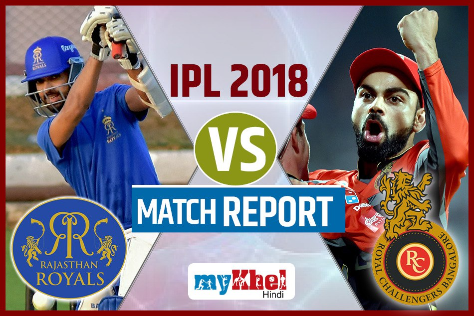 Ipl 2018 Royal Challengers Bangalore Vs Rajasthan Royals 11th Match Live Cricket Score