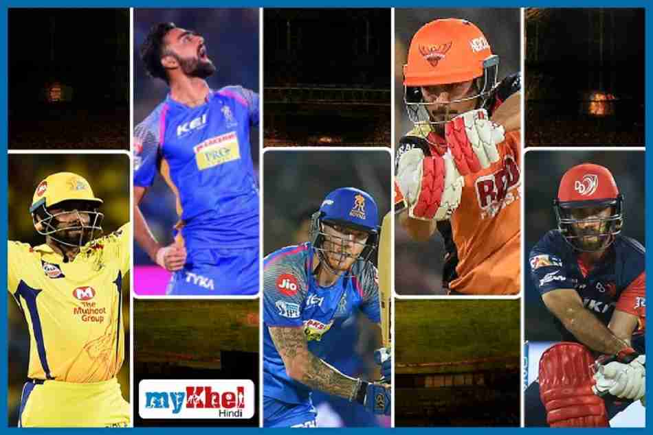 5 most expensive player played very bad in this ipl
