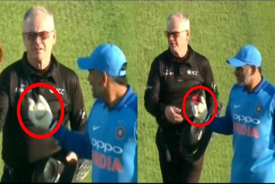 VIDEO: वनडे क्रिकेट से संन्यास ले सकते हैं महेंद्र सिंह धोनी ! फैंस हुए हैरान