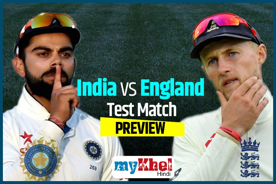 india vs england 1st test match preview bermingham england