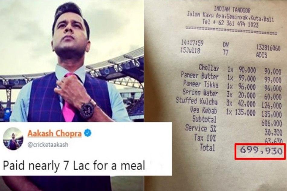 Akash Chopra Paid 7 Lakh A Meal