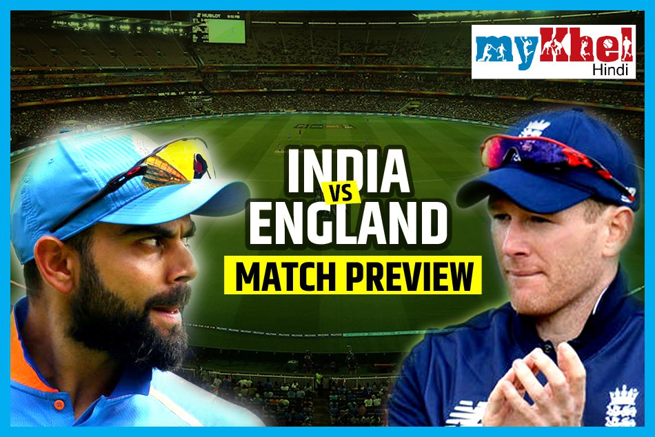 india and england first odi match preview eyes on virat kohli