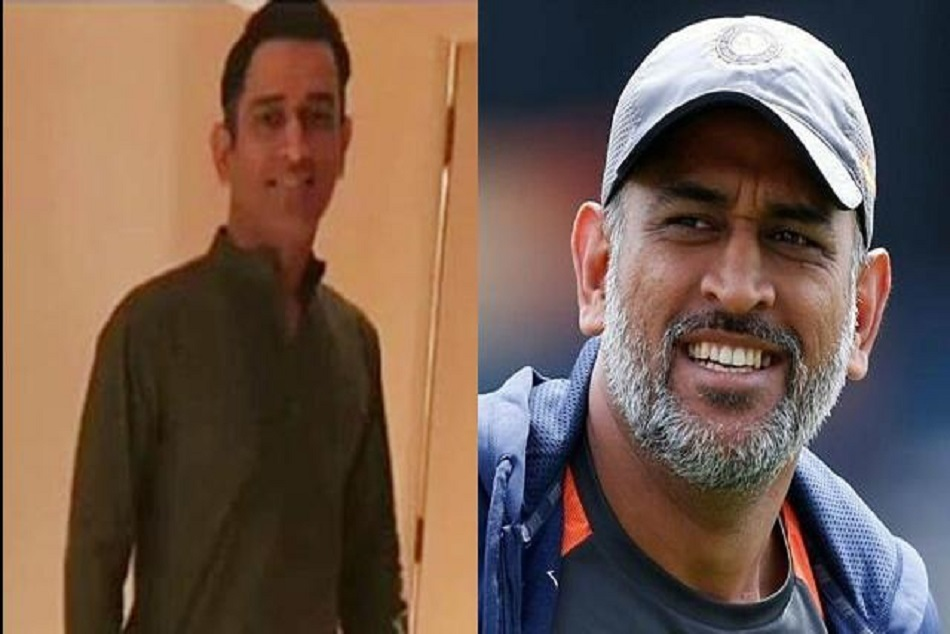 Ms Dhoni New Look After England Tour Pics