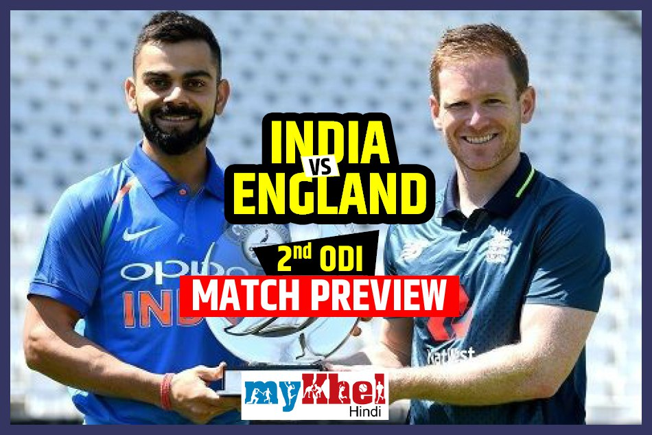 India Vs England 2nd Odi Preview Playing 11s Timings Telecast More
