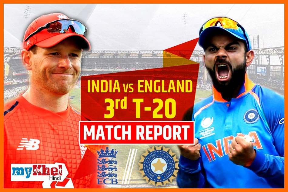 England Vs India 3rd T20i Live Cricket Score County Ground Bristol