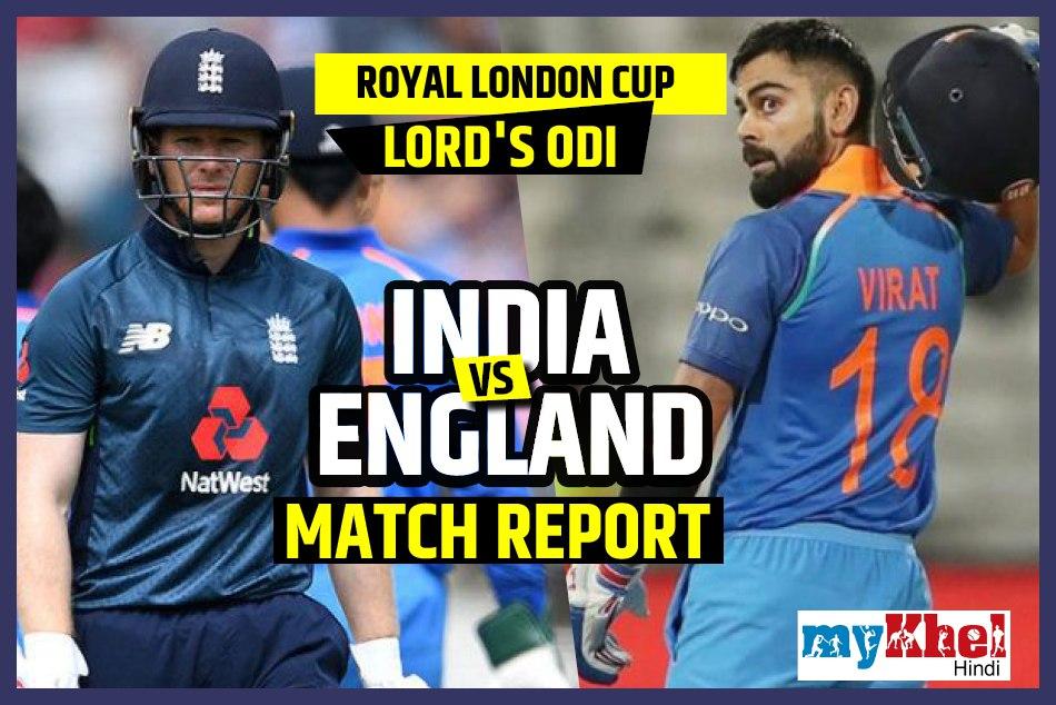England Vs India 2nd Odi Live Cricket Score London Lord