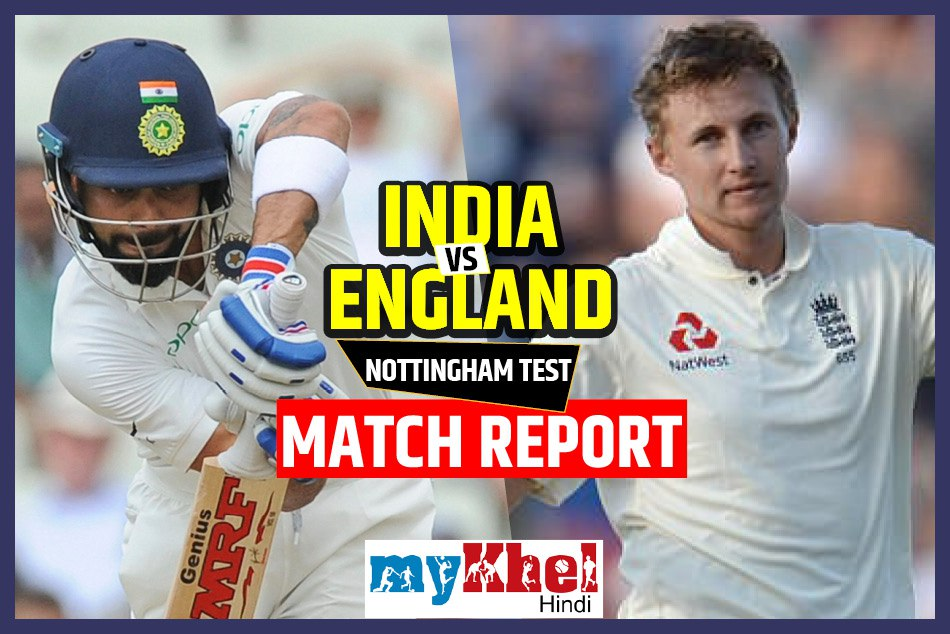 india vs england 3rd test match 5th day live score nottingham
