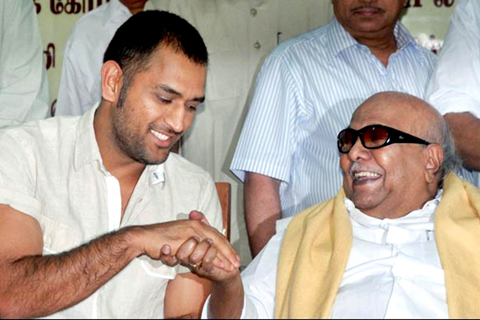 Ms dhoni is favourite player of m karunanidhi, cricketers reaction after his death